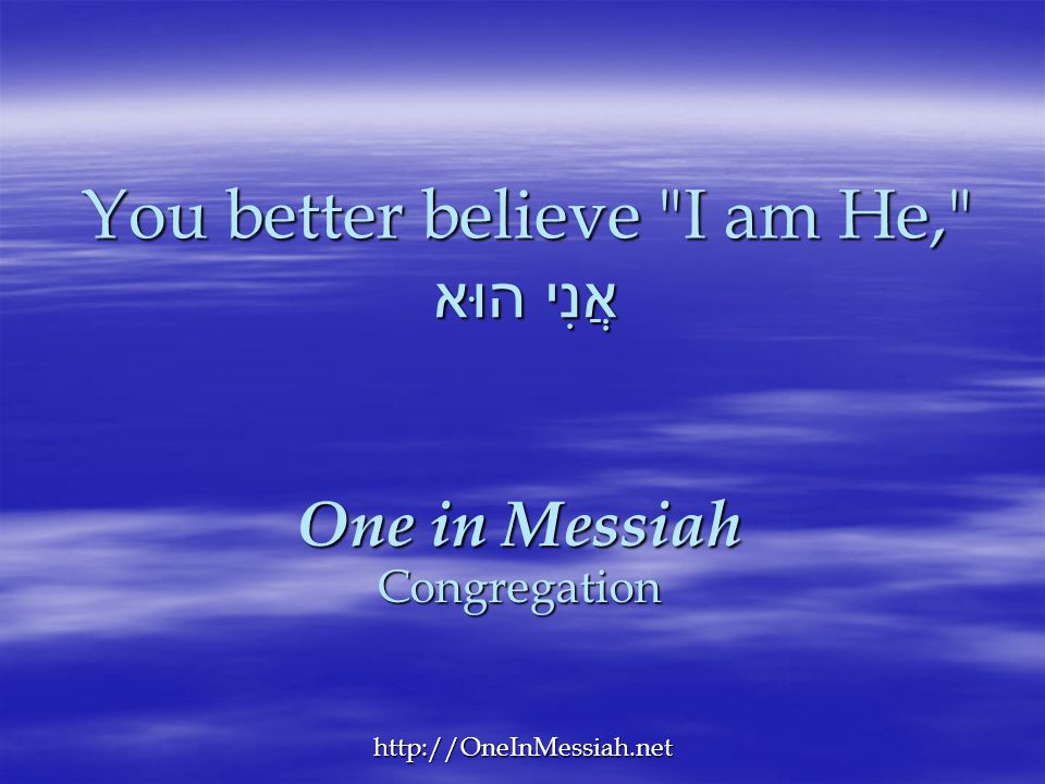 You better believe I am He, אֲנִי הוּא