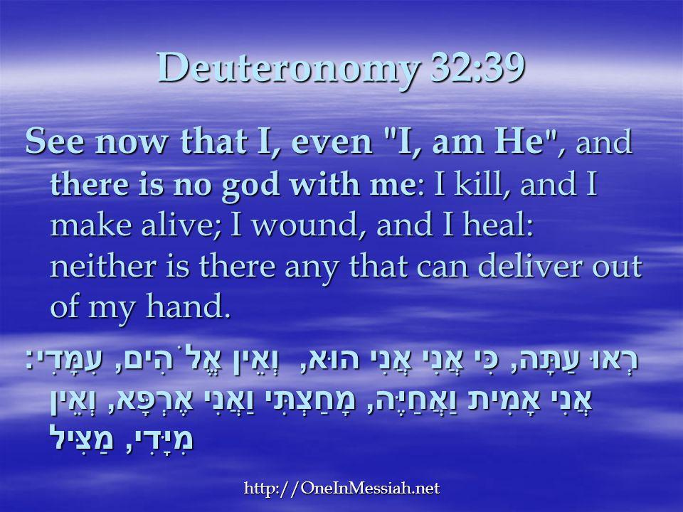 Deuteronomy 32:39