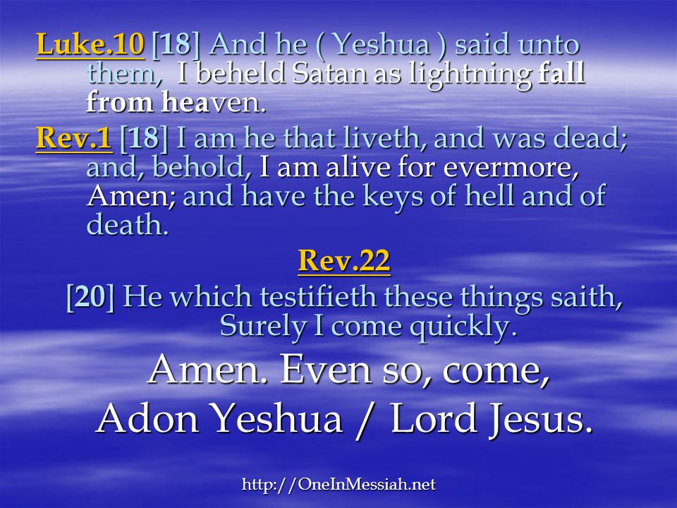 Adon Yeshua / Lord Jesus.