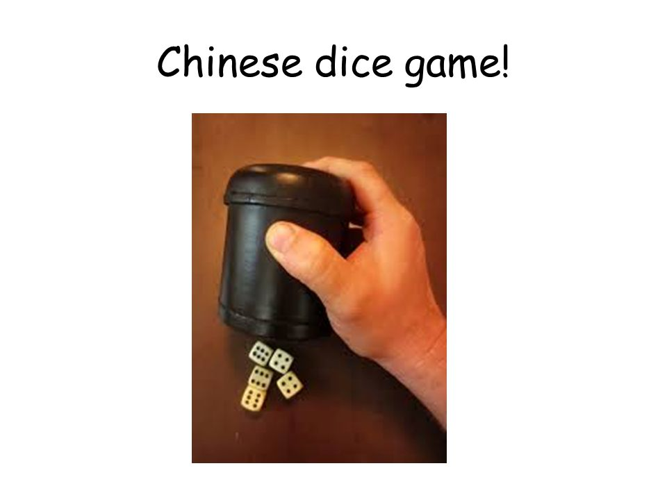 Chinese dice game!