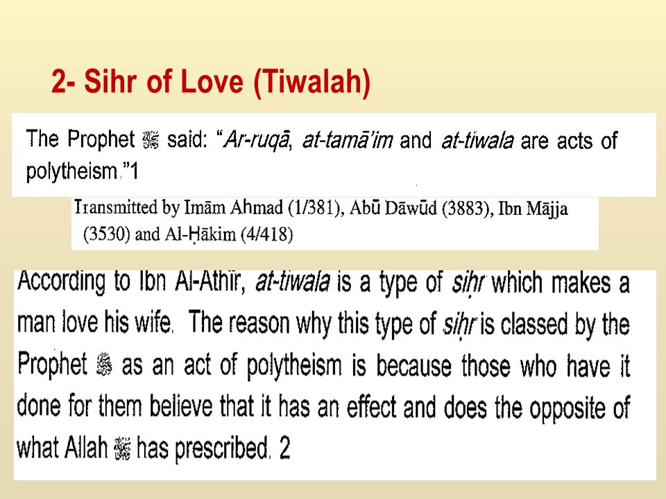 2- Sihr of Love (Tiwalah)