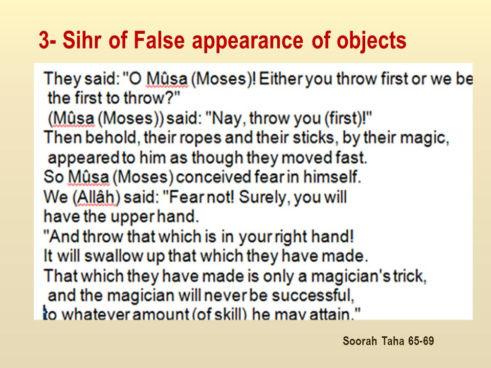 3- Sihr of False appearance of objects