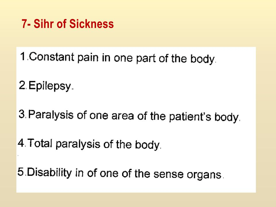 7- Sihr of Sickness
