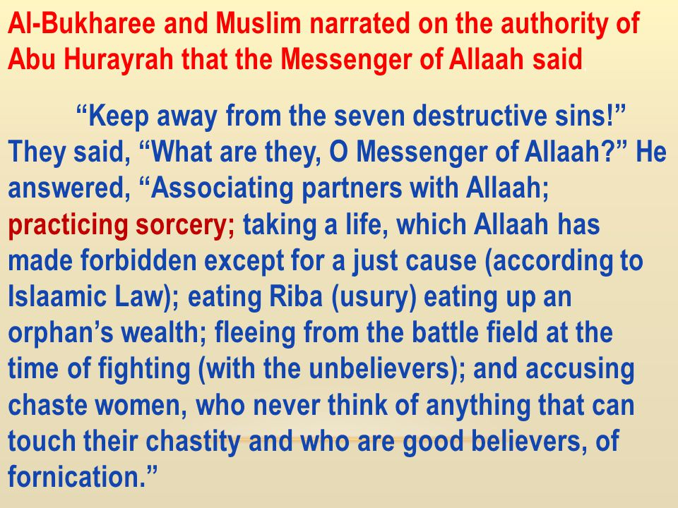 Al-Bukharee and Muslim narrated on the authority of Abu Hurayrah that the Messenger of Allaah said,