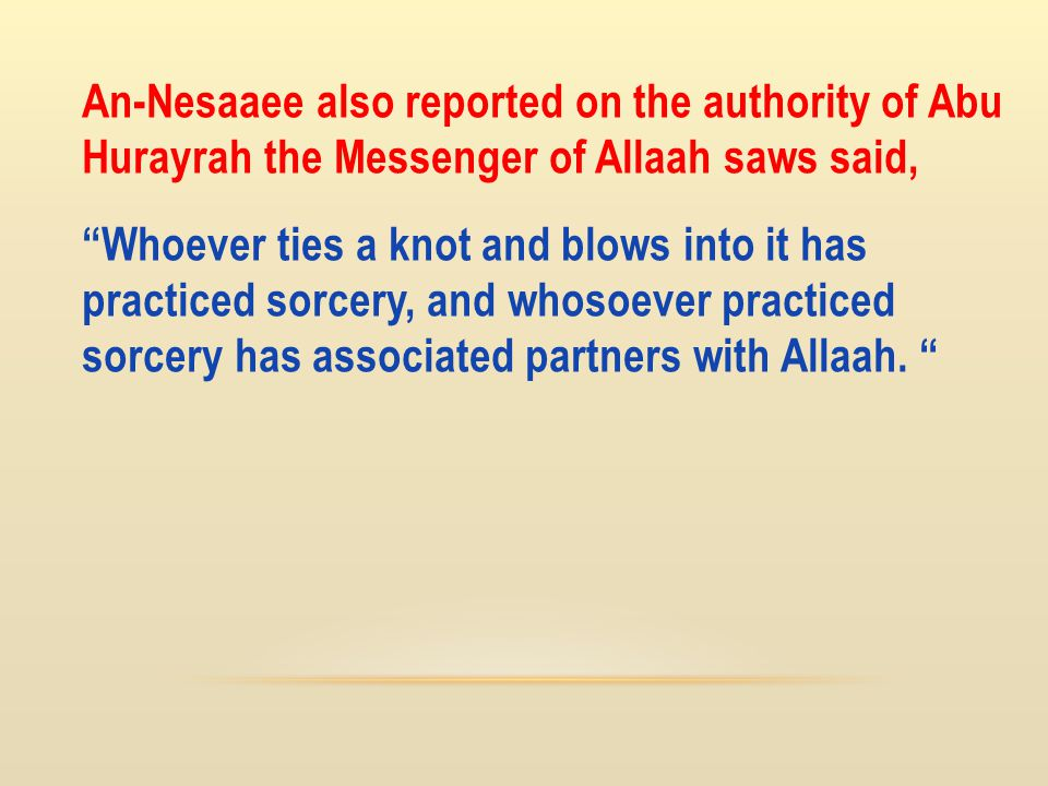 An-Nesaaee also reported on the authority of Abu Hurayrah the Messenger of Allaah saws said,