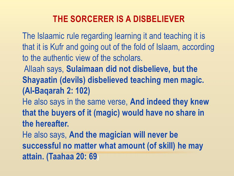 The sorcerer is a disbeliever