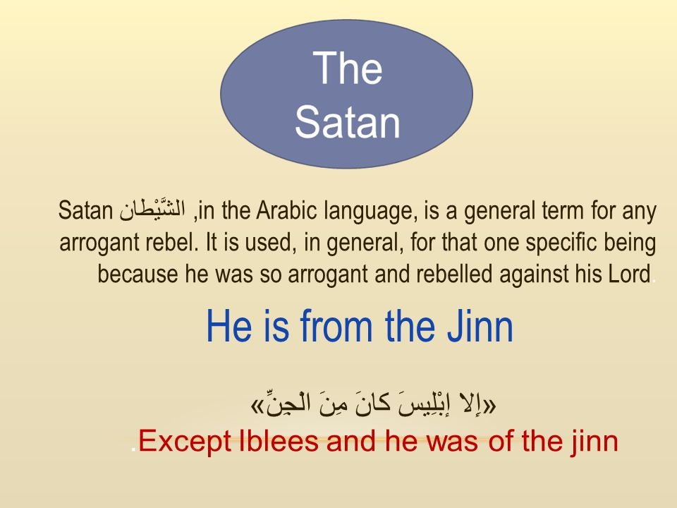 He is from the Jinn «إِلا إبْلِيسَ كانَ مِنَ الْجِنِّ»
