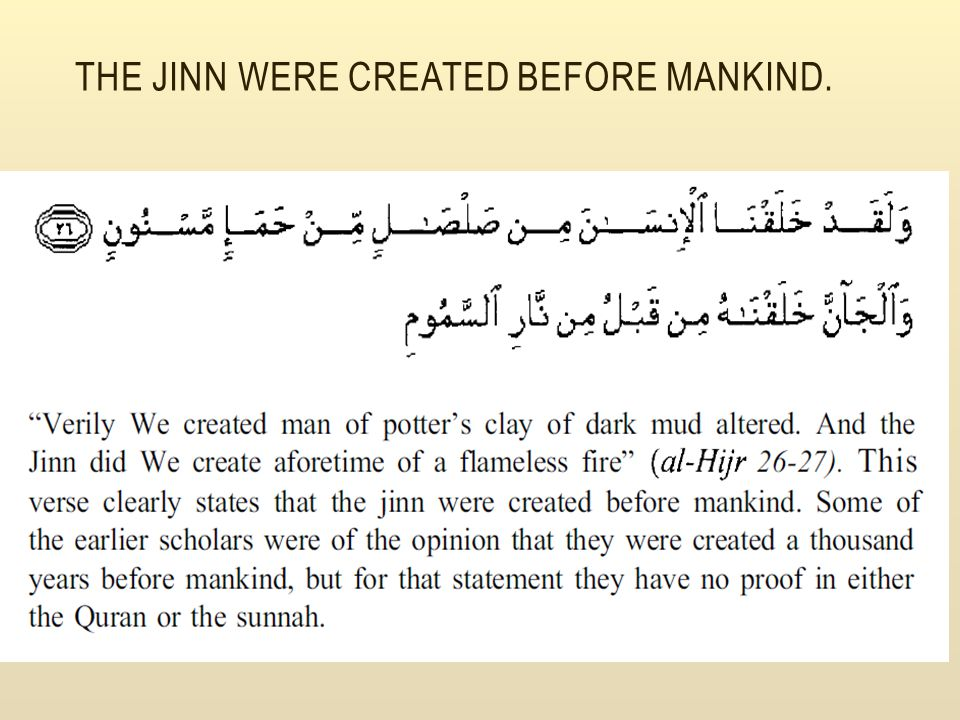 the jinn were created before mankind.