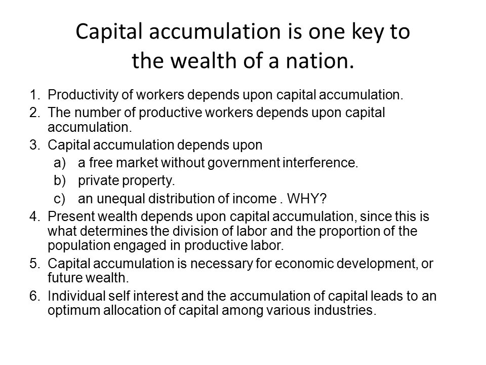 Capital accumulation is one key to the wealth of a nation.