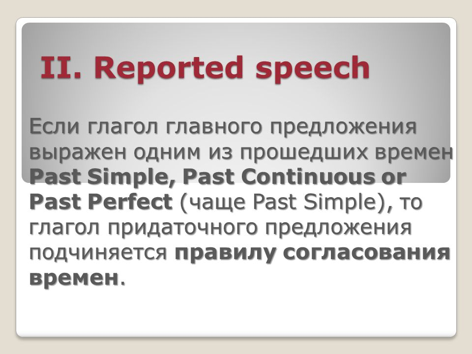 II. Reported speech