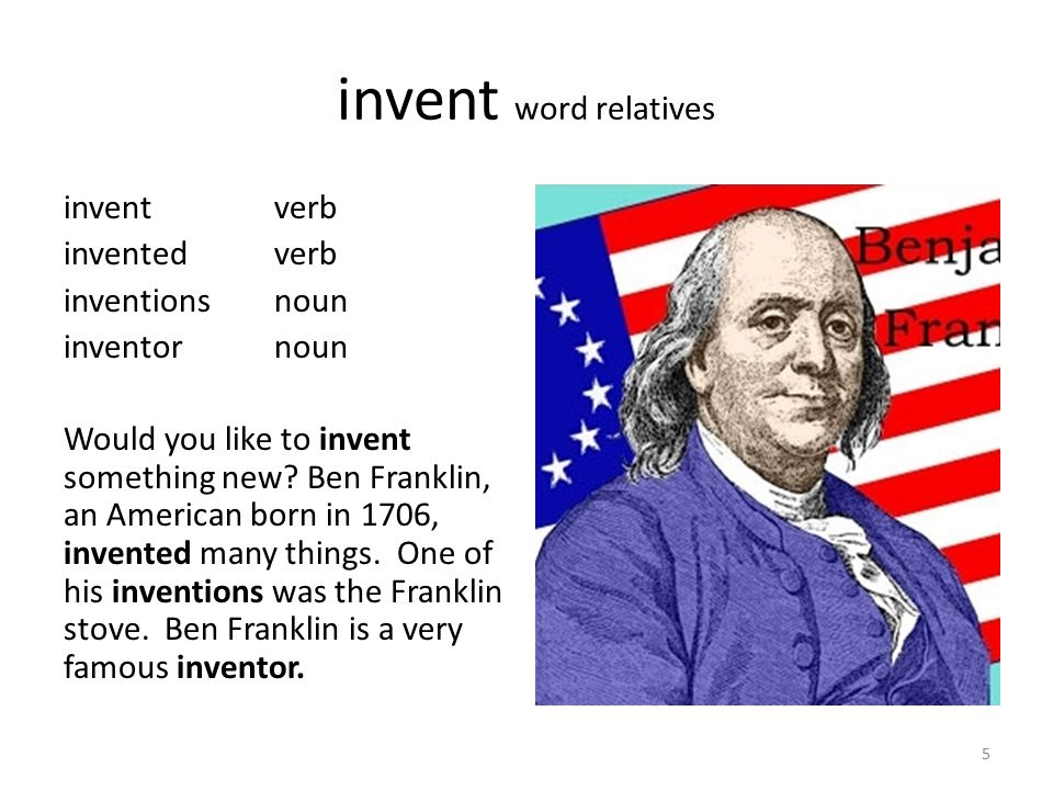invent word relatives