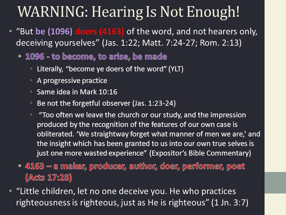 WARNING: Hearing Is Not Enough!