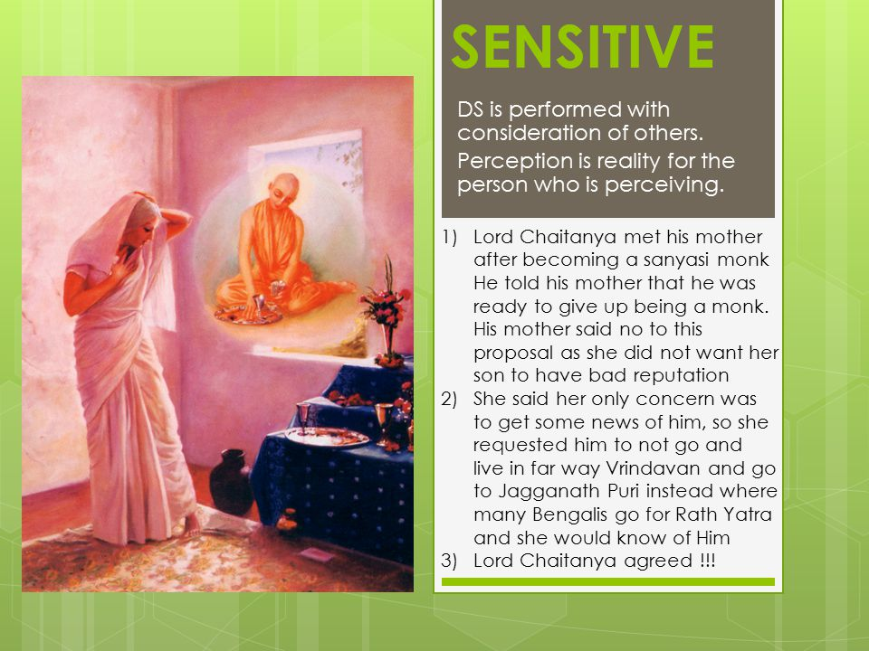 SENSITIVE DS is performed with consideration of others.