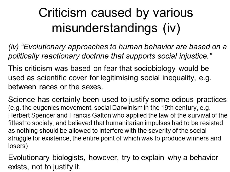 Criticism caused by various misunderstandings (iv)