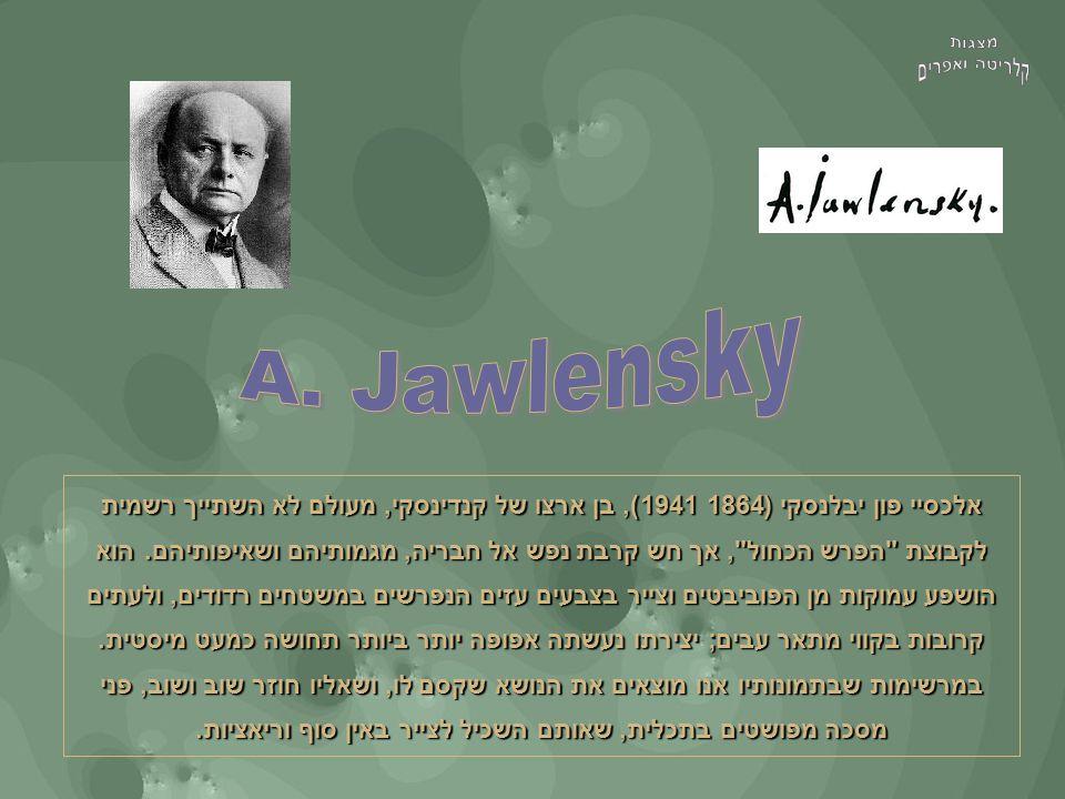 מצגות קלריטה ואפרים. A. Jawlensky.