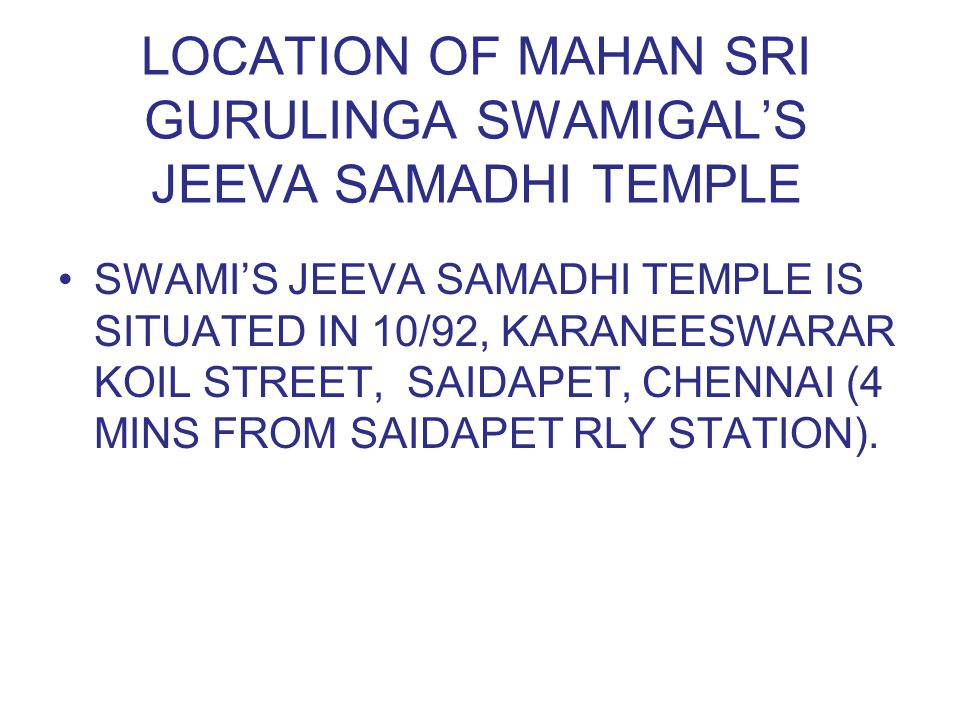 LOCATION OF MAHAN SRI GURULINGA SWAMIGAL'S JEEVA SAMADHI TEMPLE