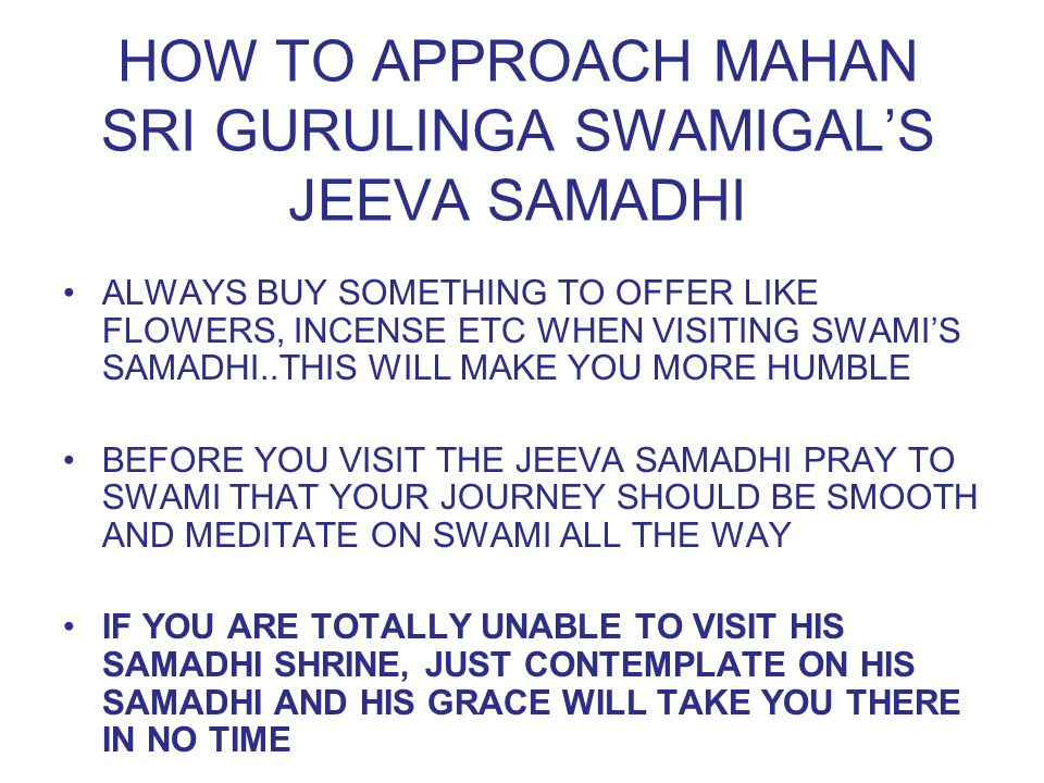 HOW TO APPROACH MAHAN SRI GURULINGA SWAMIGAL'S JEEVA SAMADHI