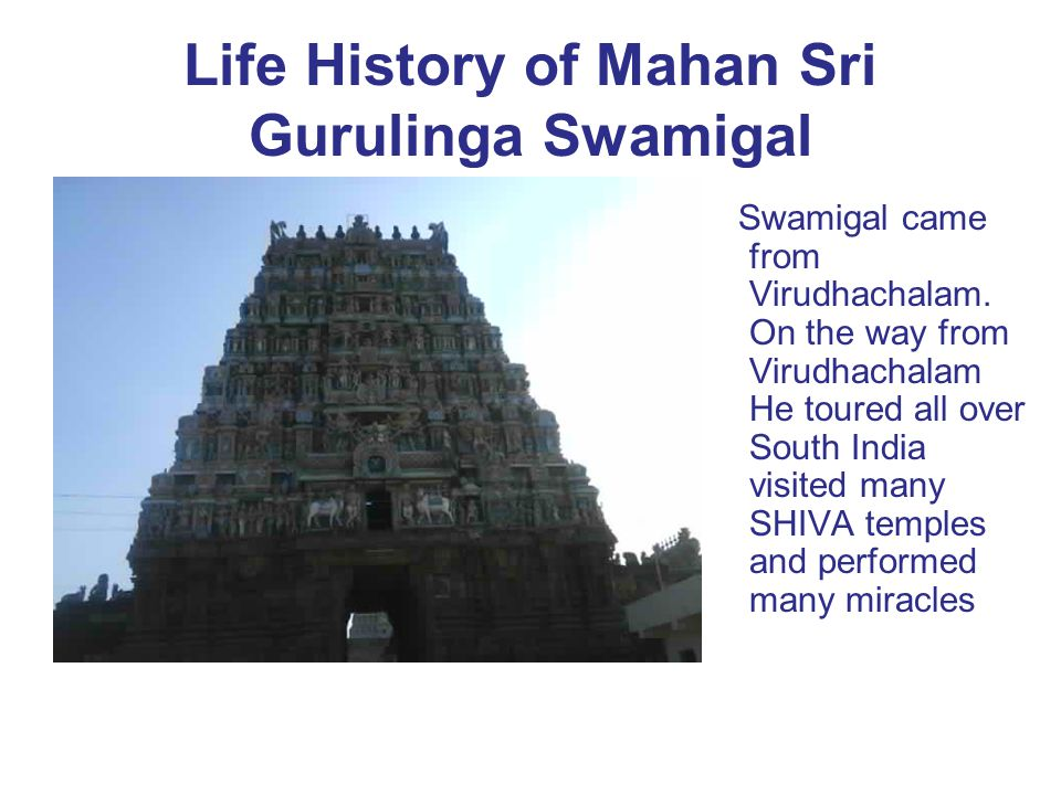 Life History of Mahan Sri Gurulinga Swamigal