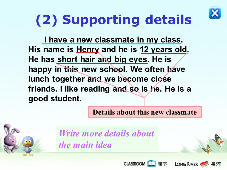 Details about this new classmate
