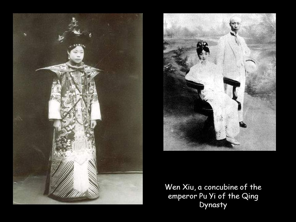 Wen Xiu, a concubine of the emperor Pu Yi of the Qing Dynasty