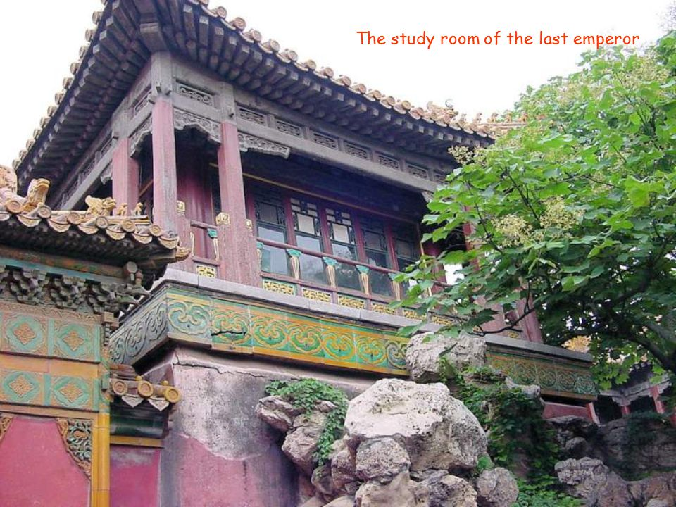 The study room of the last emperor