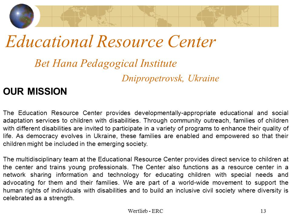 Educational Resource Center. Bet Hana Pedagogical Institute