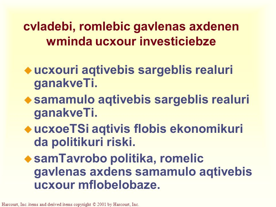 cvladebi, romlebic gavlenas axdenen wminda ucxour investiciebze