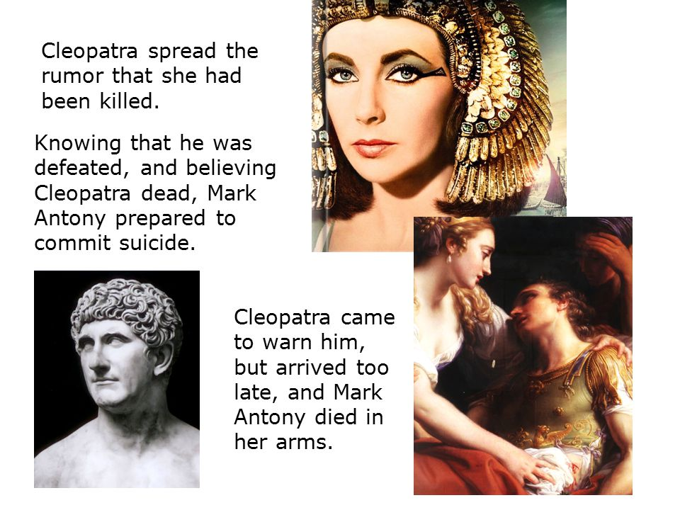 Cleopatra spread the rumor that she had been killed.