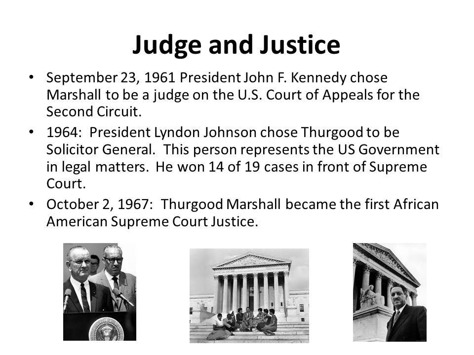 Thurgood Marshall Supreme Court