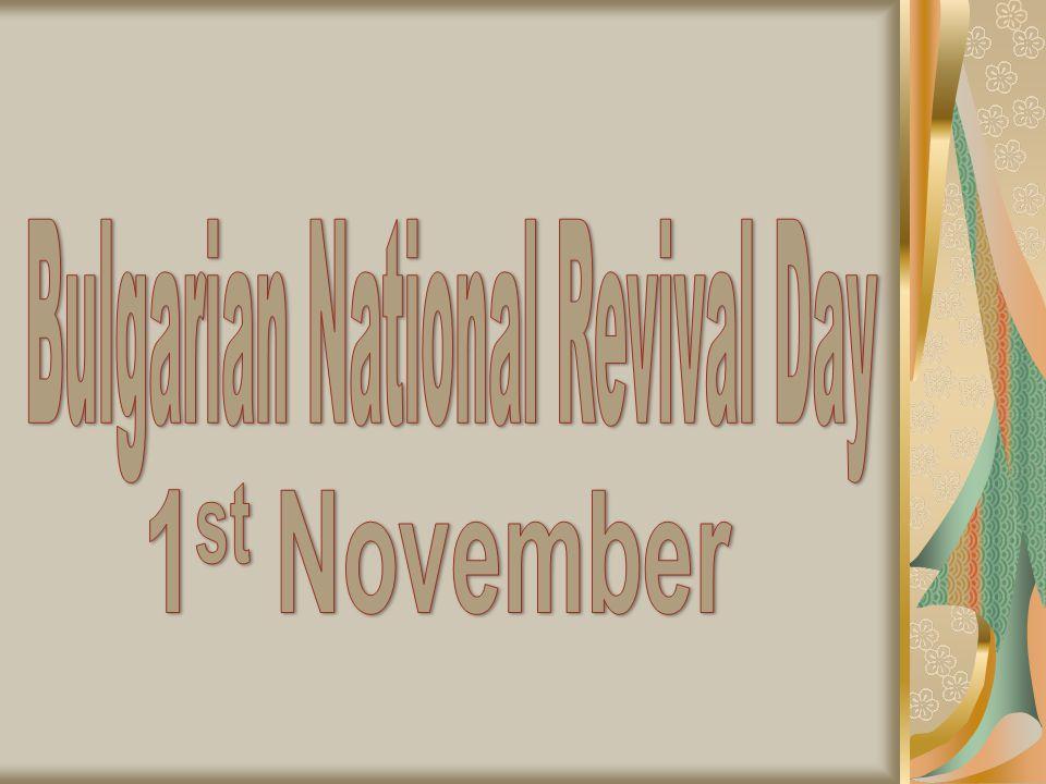 Bulgarian National Revival Day