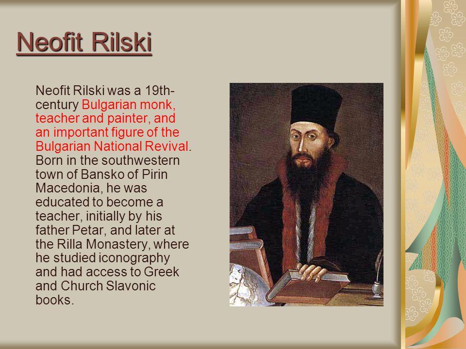 Neofit Rilski