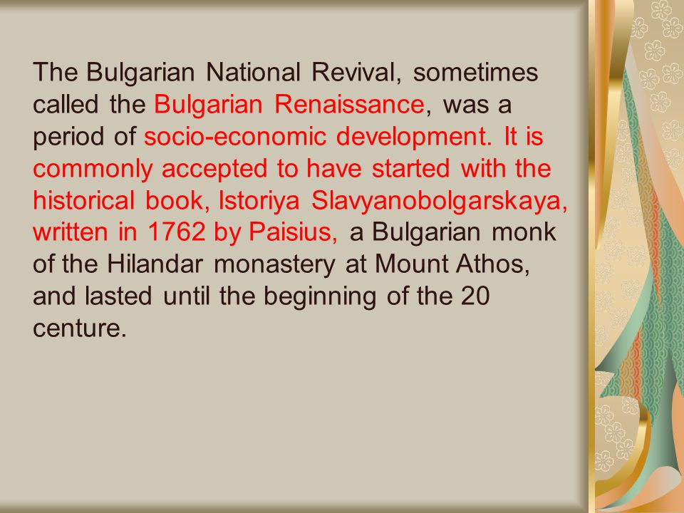 The Bulgarian National Revival, sometimes called the Bulgarian Renaissance, was a period of socio-economic development.
