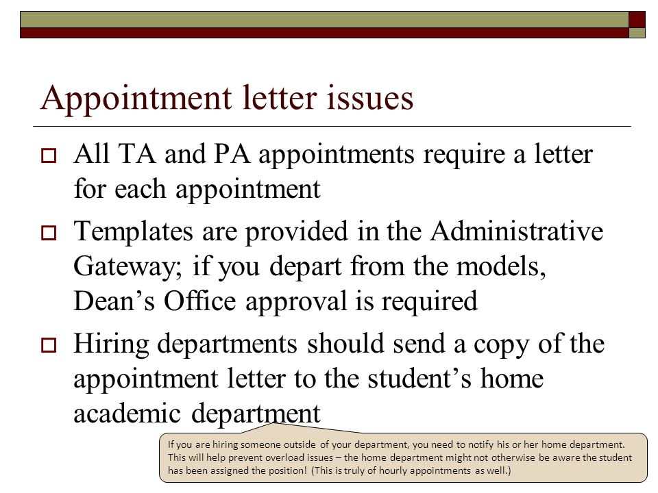Appointment letter issues