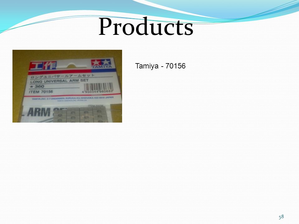 Products Tamiya - 70156