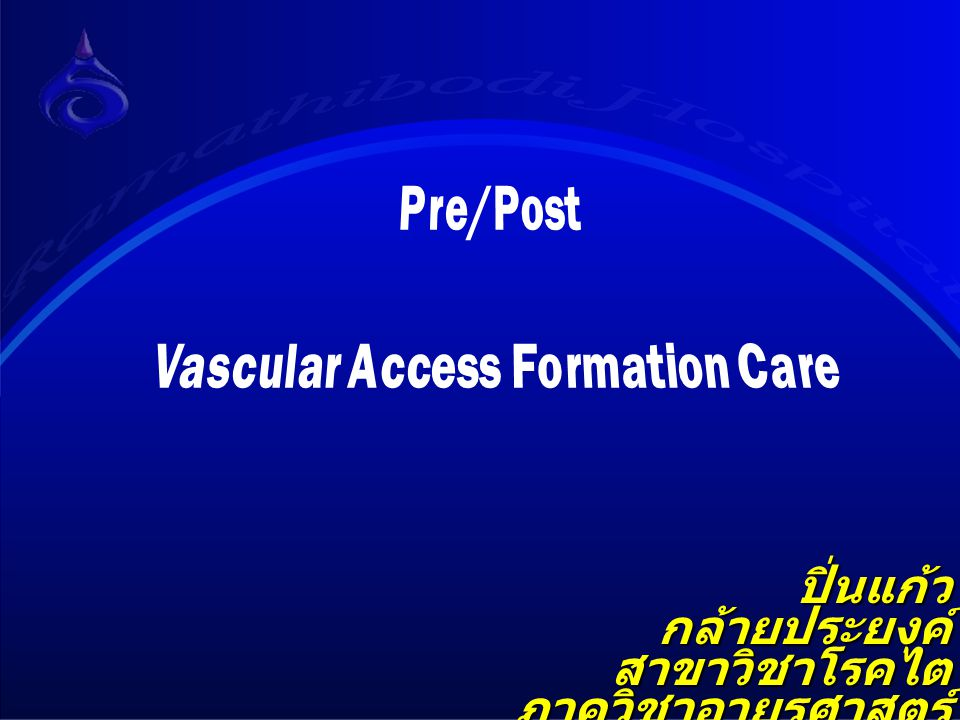 Vascular Access Formation Care