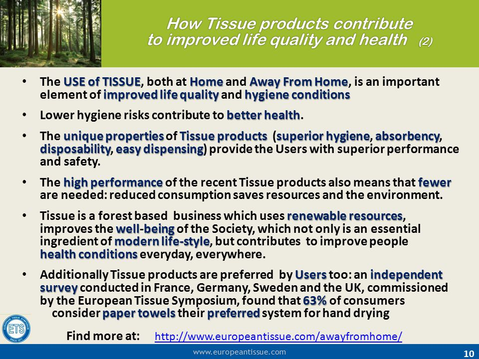 How Tissue products contribute to improved life quality and health (2)