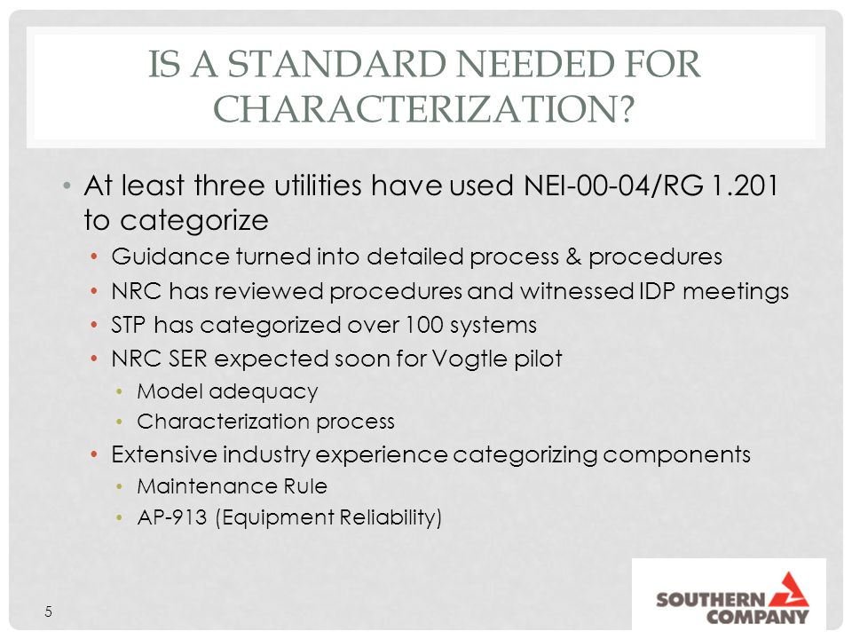 Is a standard needed for characterization