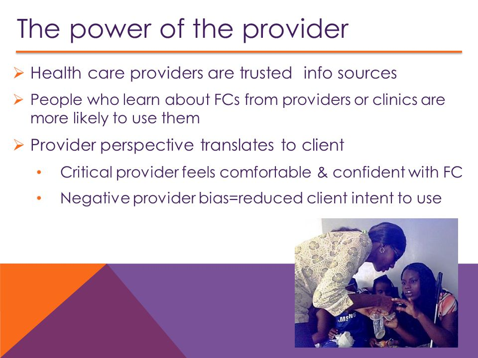 The power of the provider