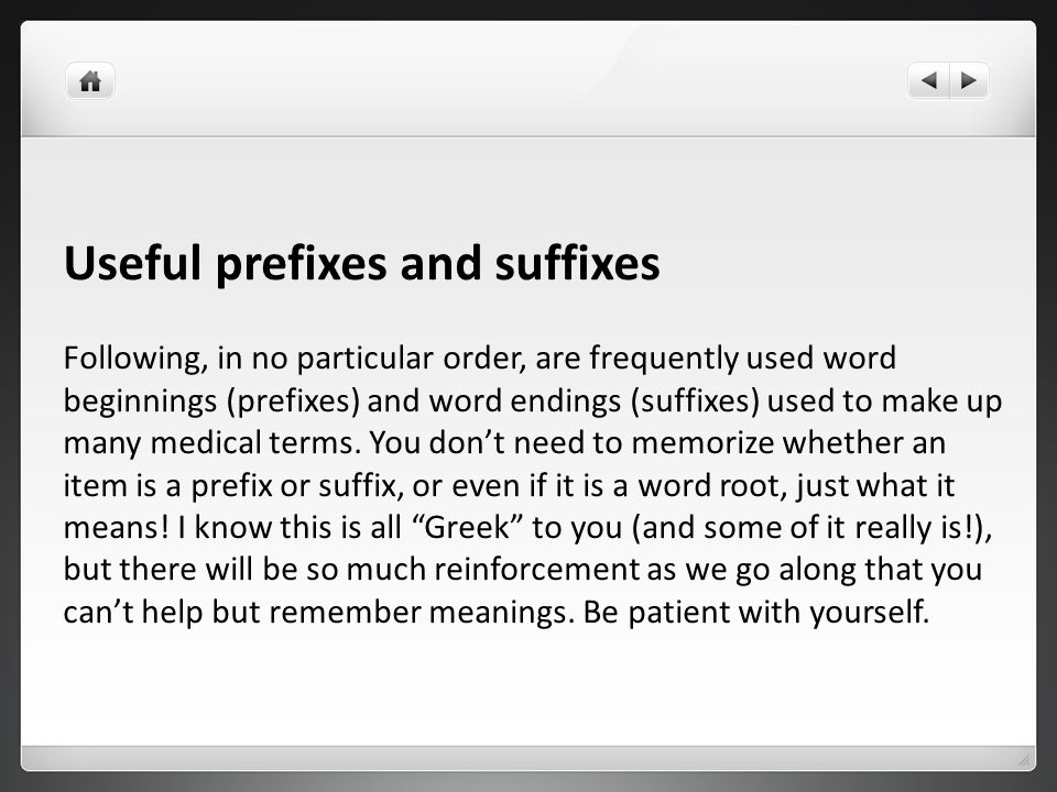 Useful prefixes and suffixes