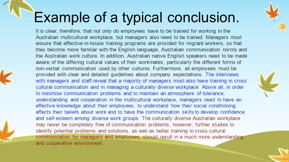 the multicultural workplace essay
