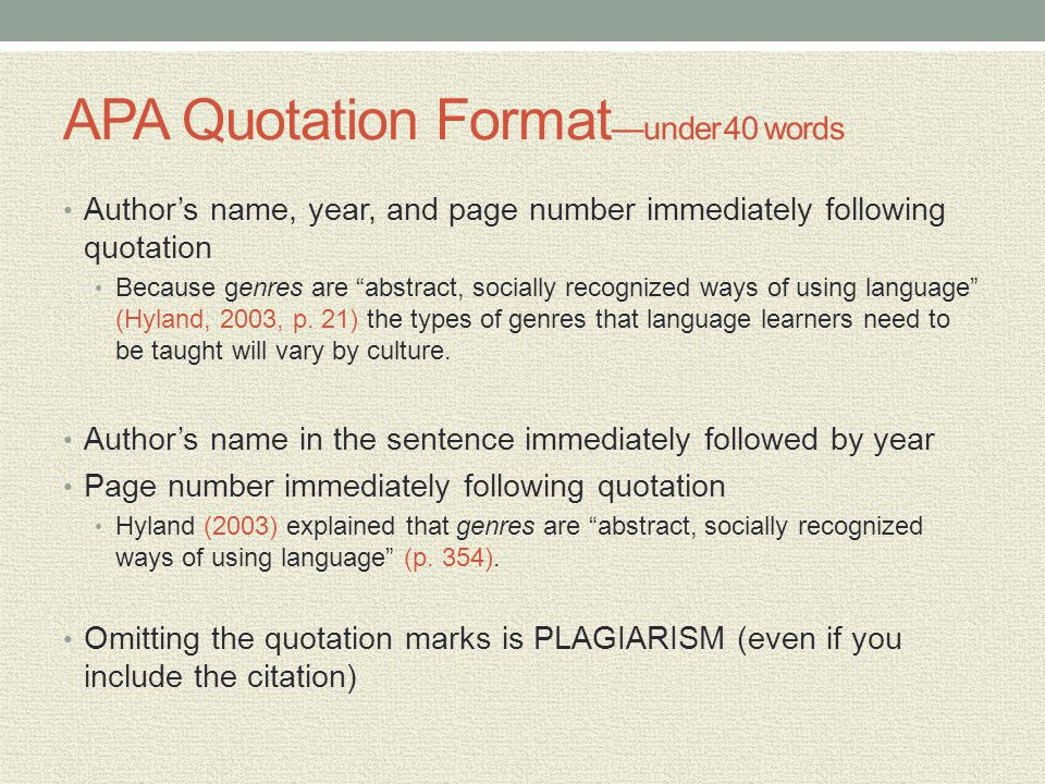 APA Quotation Format—under 40 words