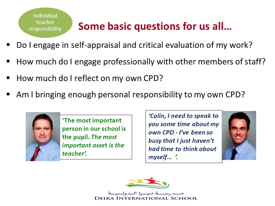 Individual teacher responsibility
