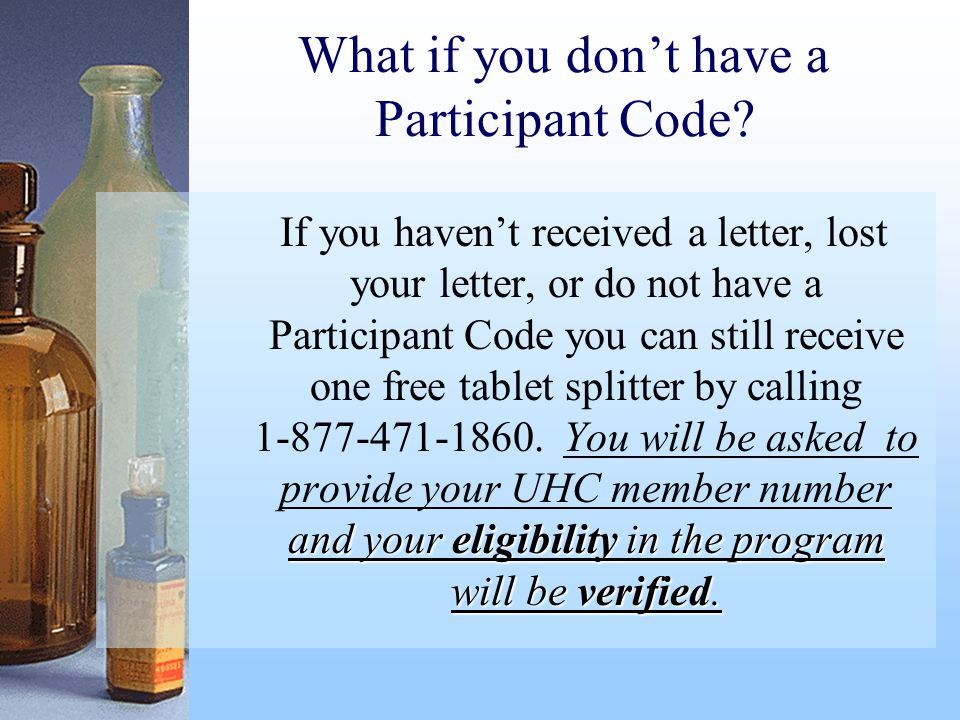 What if you don't have a Participant Code