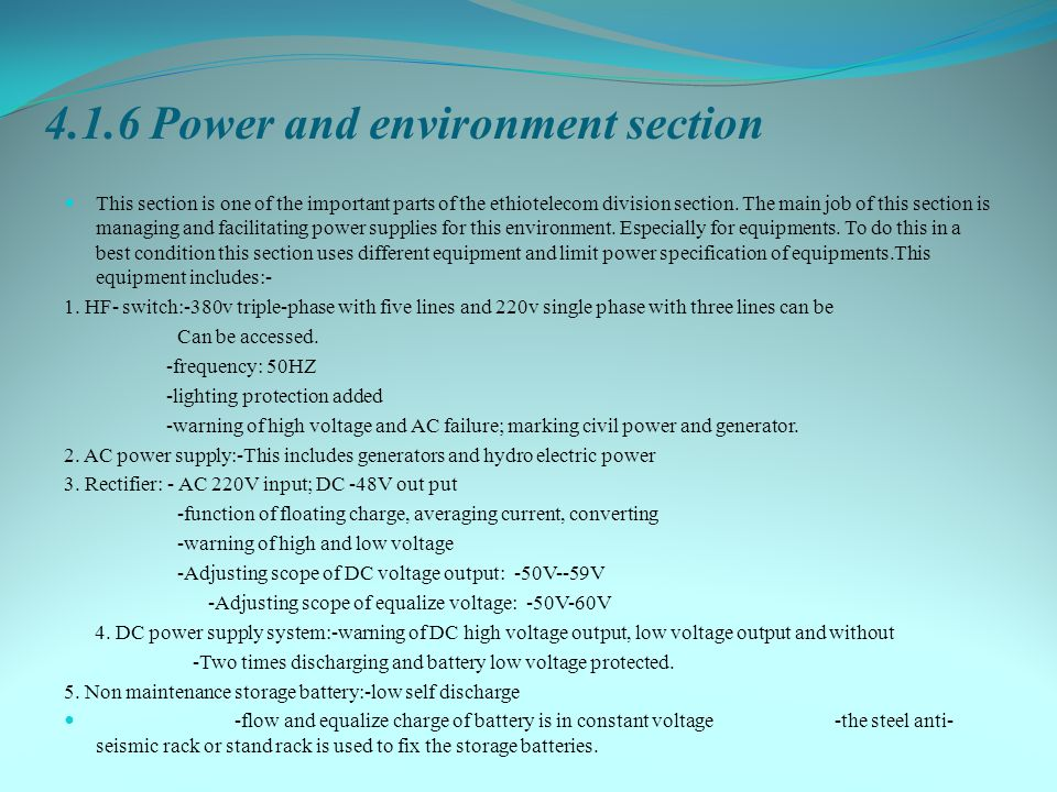 4.1.6 Power and environment section