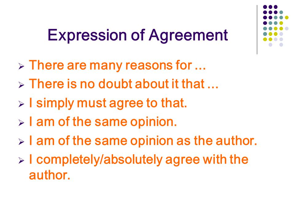 Expression of Agreement