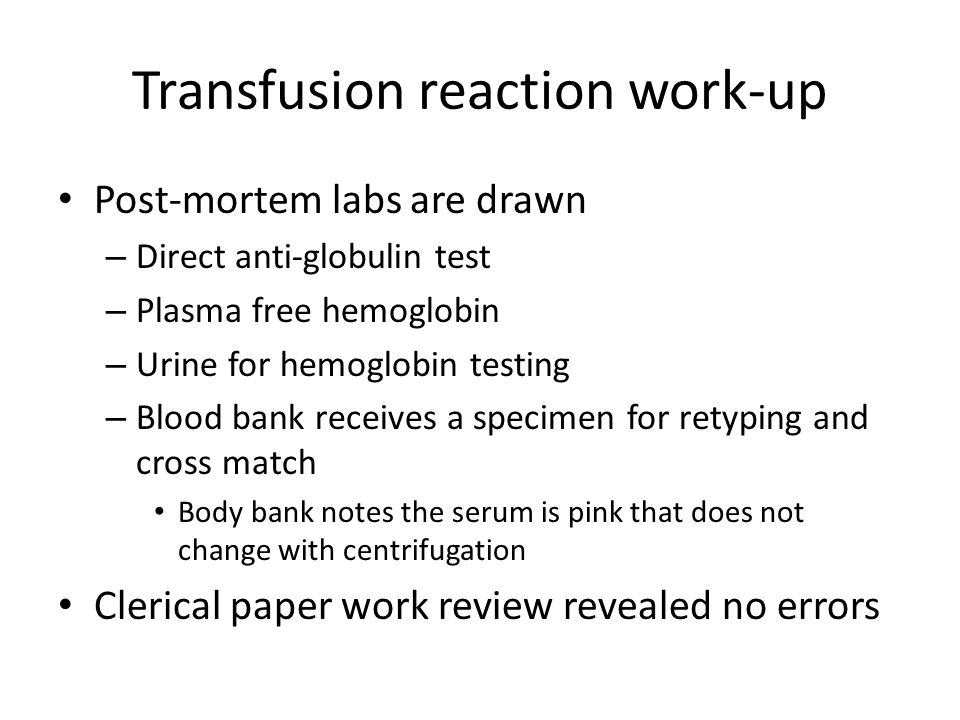 Transfusion reaction work-up