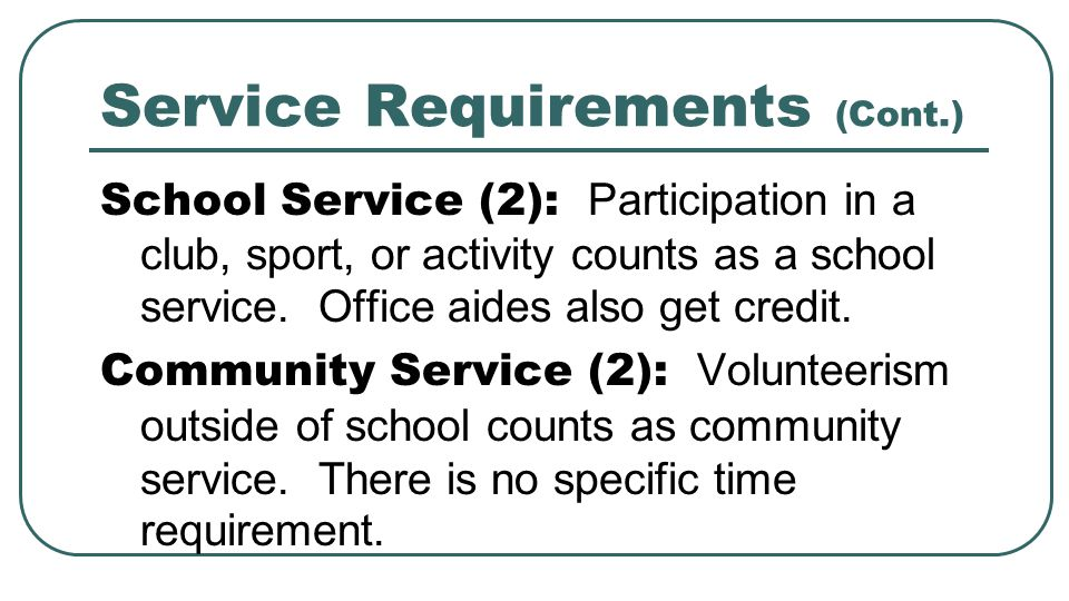 Service Requirements (Cont.)