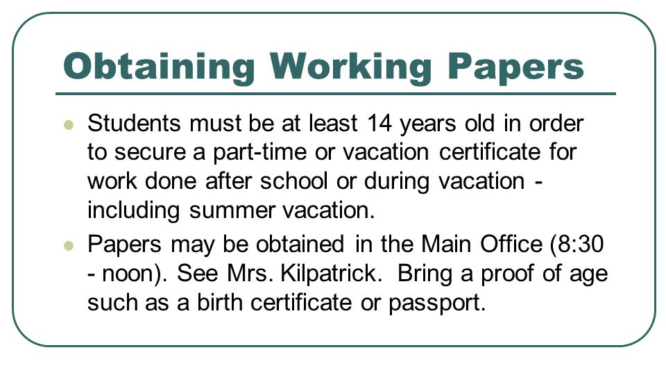 Obtaining Working Papers