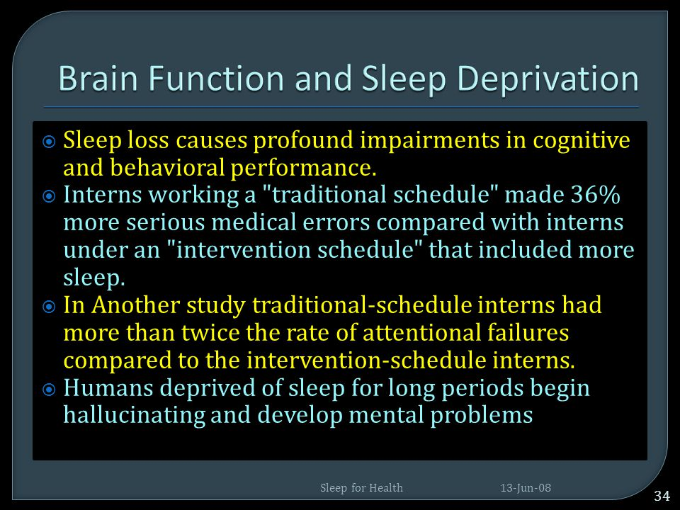 Brain Function and Sleep Deprivation