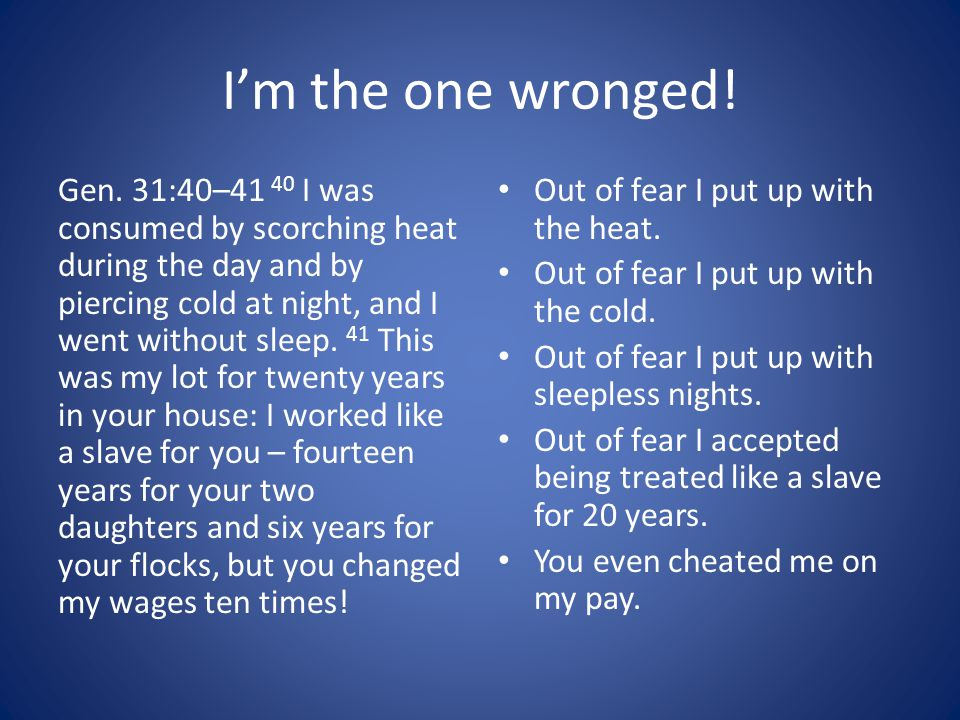 I'm the one wronged!